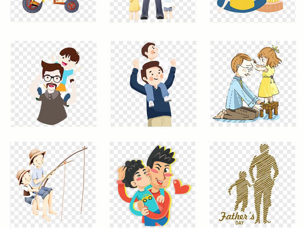 节日素材 父亲节丨母亲节 > 手绘可爱卡通父子父女父亲节感恩海报素材