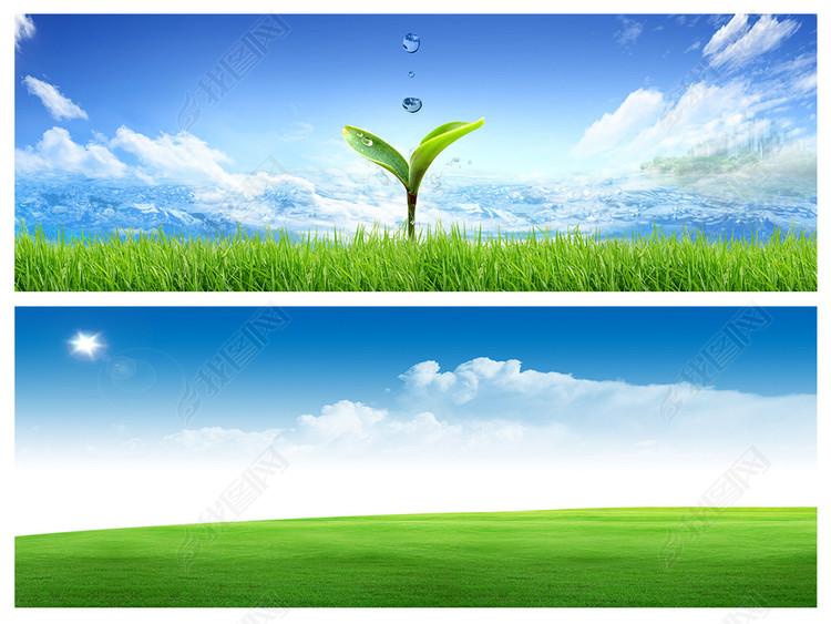 蓝天白云绿色保护环境背景banner素材