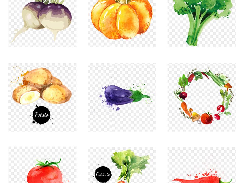 免扣元素 自然素材 实物 > 手绘水彩蔬菜创意海报设计png免扣素材