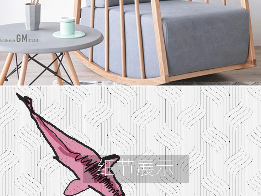 北欧ins风简约小清新手绘粉色小鱼客厅卧室无框画