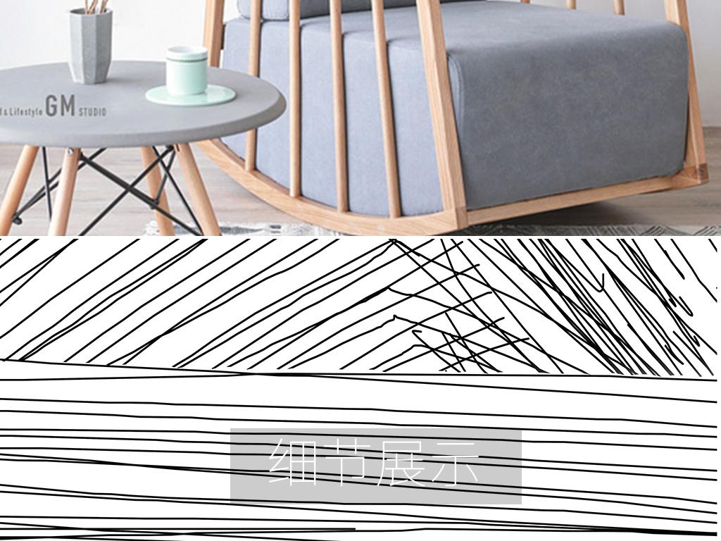 北欧ins简约手绘抽象线条黑白无框画