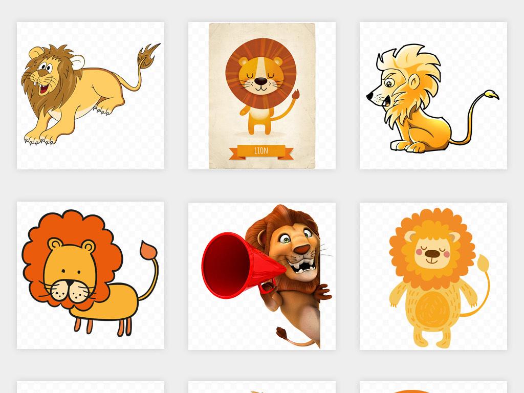 卡通可爱手绘狮子幼儿园贴画png免扣素材