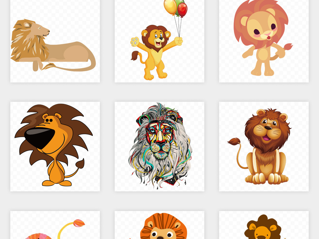 卡通手绘可爱狮子png免扣素材