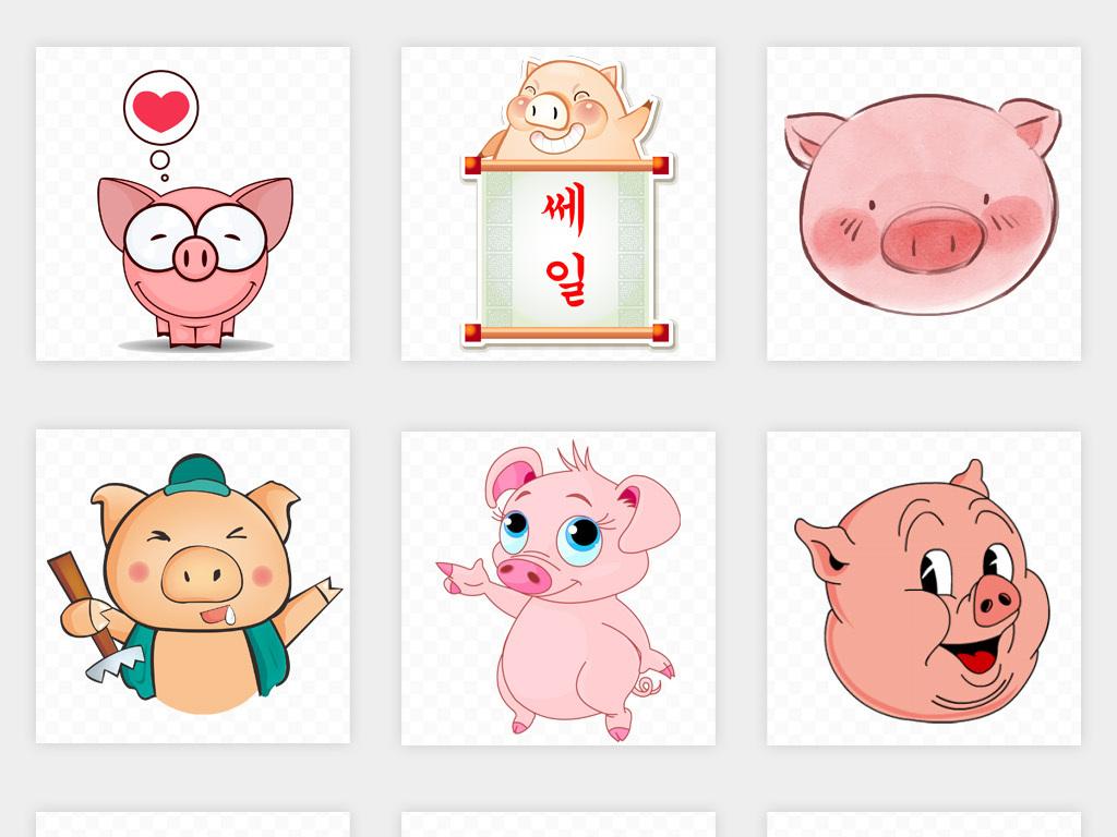 手绘卡通可爱小猪动物猪头图片png免扣素材