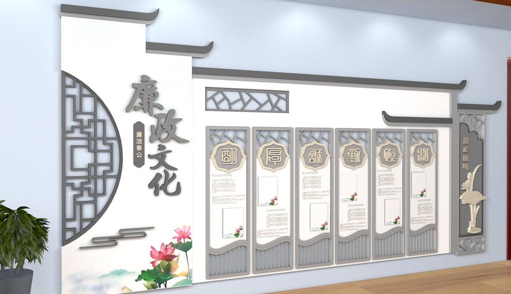 中式廉政文化墙党建廉政展厅设计模板图片