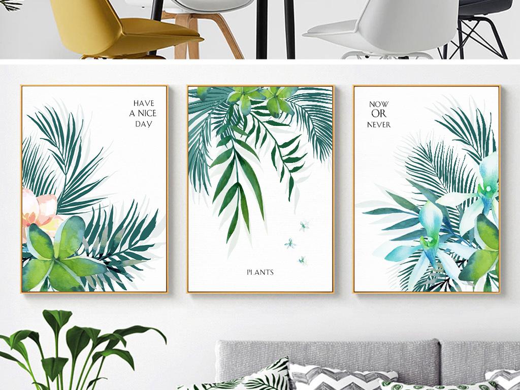 北欧ins热带植物叶子装饰画图片