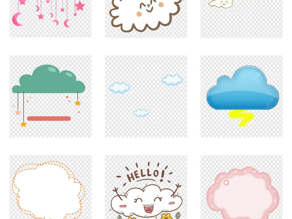 卡通手绘创意可爱云朵天气预报png素材