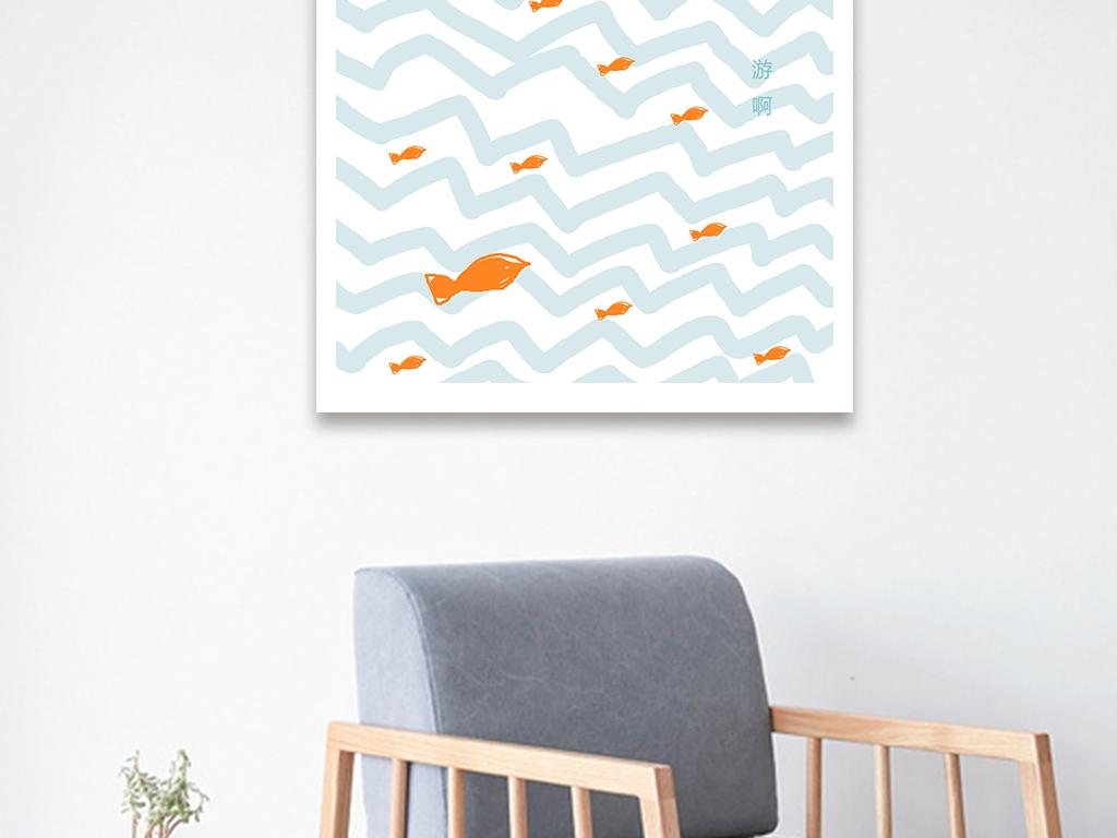 北欧ins小清新手绘线条小飞鱼抽象无框画图片