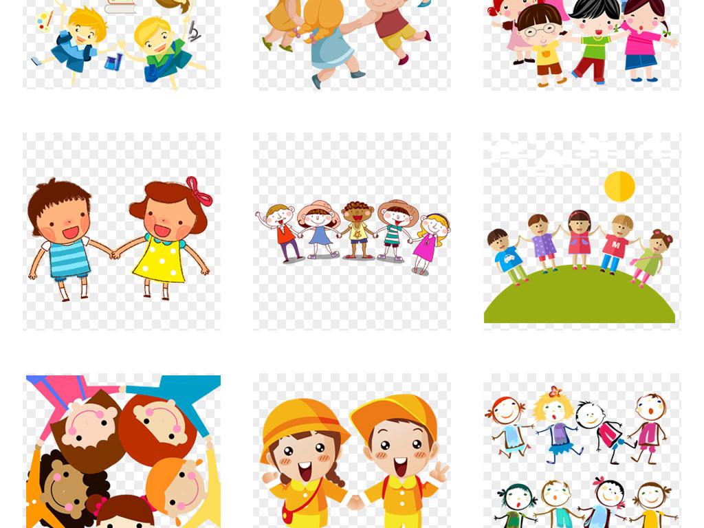 50款卡通儿童手拉手手牵手友爱海报png免扣素材