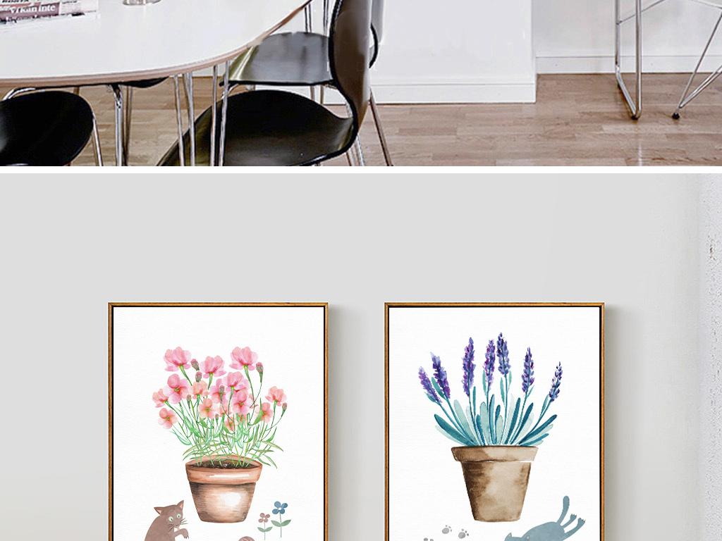 北欧ins水彩花盆装饰画