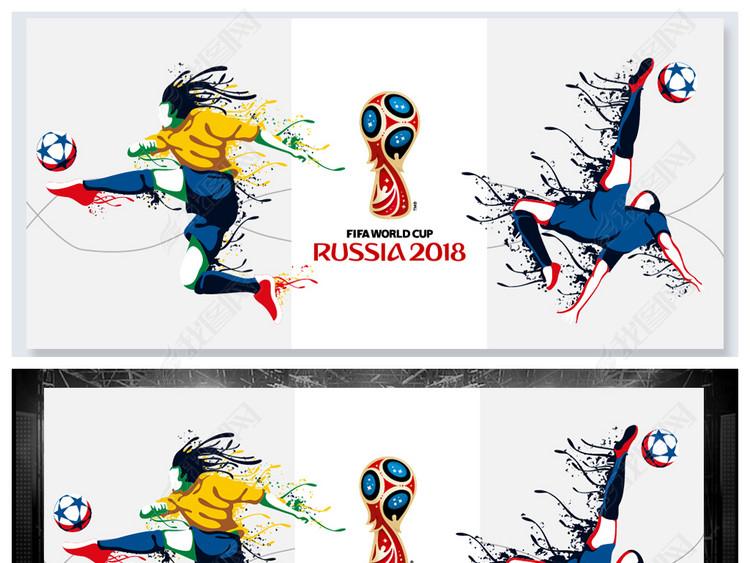 简约2018俄罗斯世界杯宣传海报展板设计