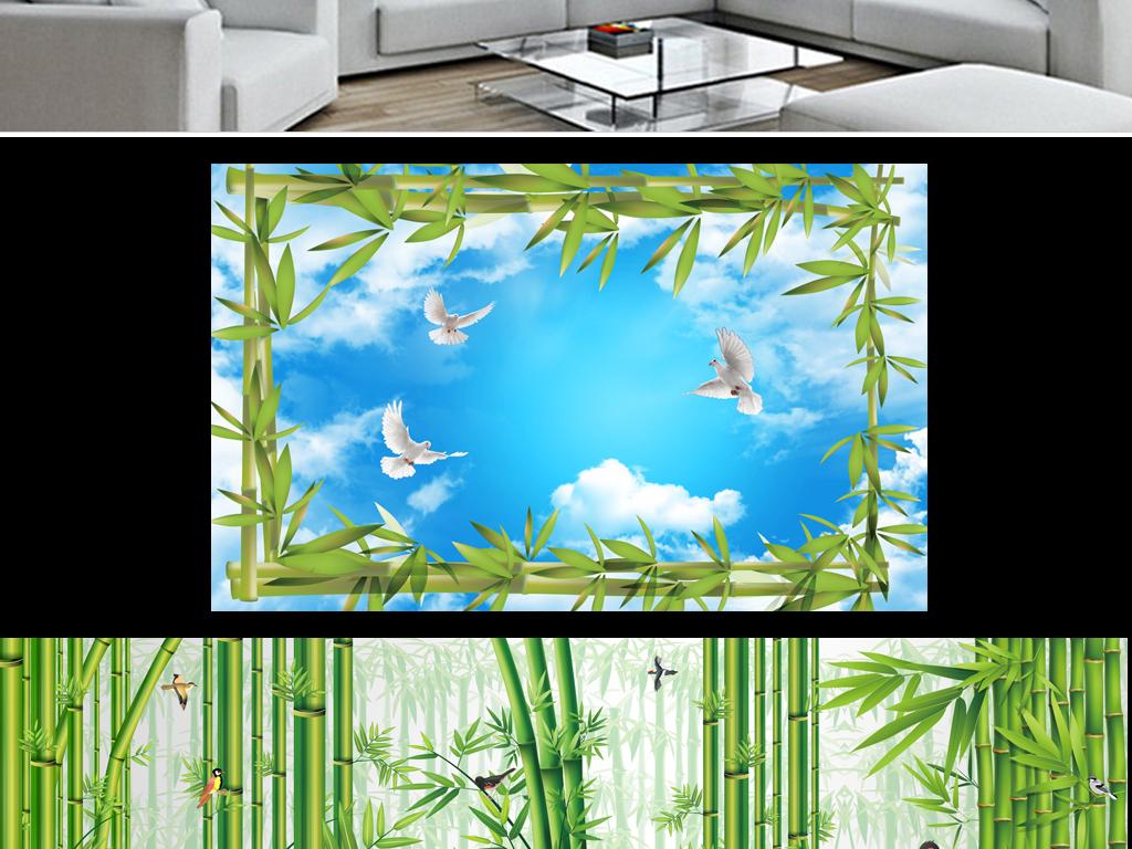 手绘竹林卡通动物蓝天白云全屋背景墙