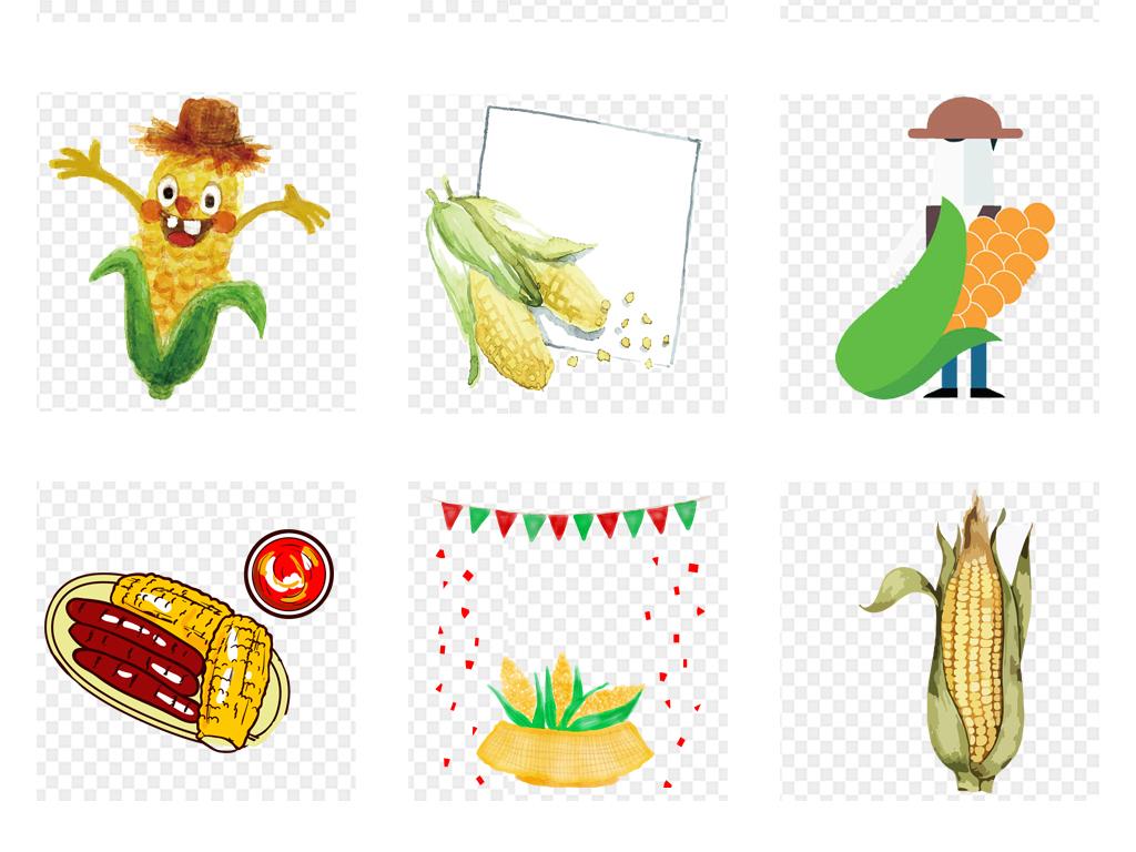 卡通手绘水彩玉米蔬菜png免扣素材