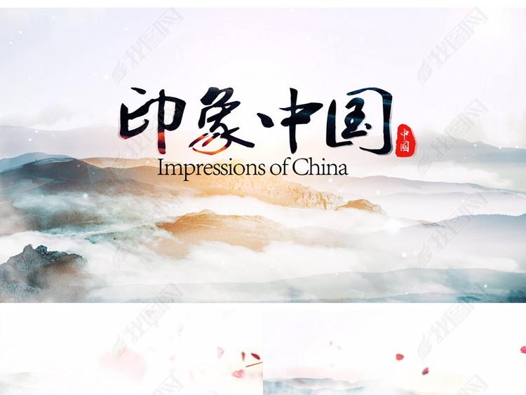 水墨中国风片头logo标题AE模板