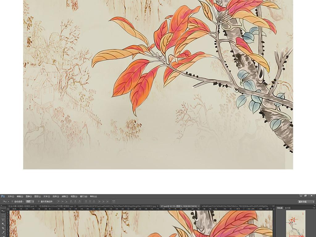 新中式手绘山水花鸟玄关背景装饰画