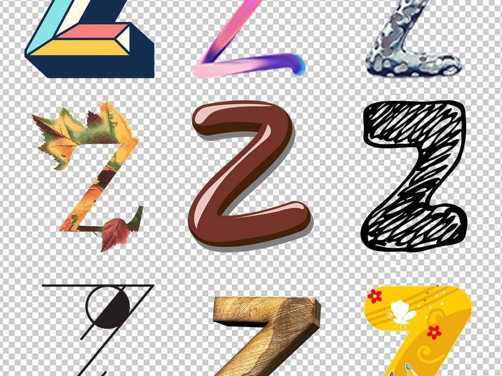 艺术字 艺术字设计 英文艺术字设计 > 可爱的字母z设计艺术字免扣素材