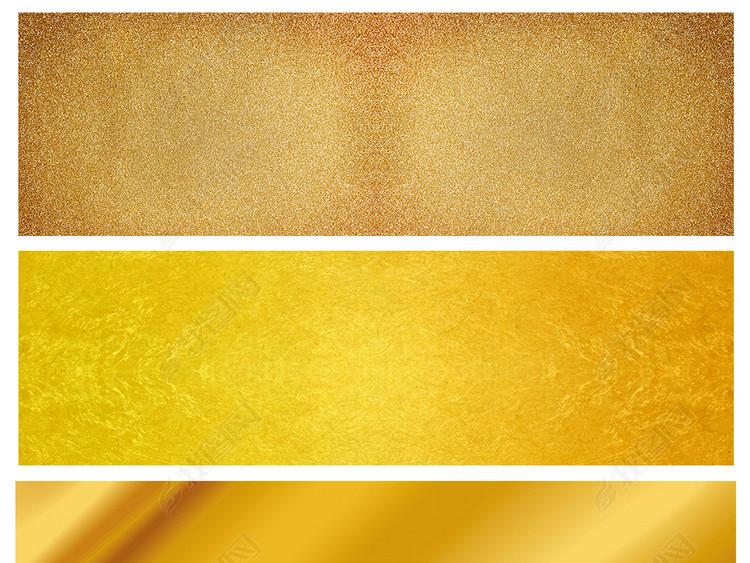 黄金金色底纹金属质感金粉光斑纸张宣纸背景