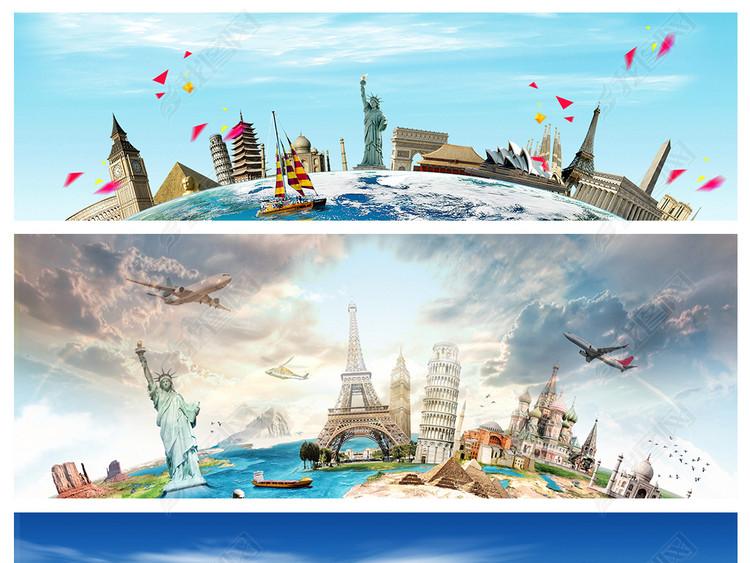 出国游旅行旅游地球飞机美国背景素材元素