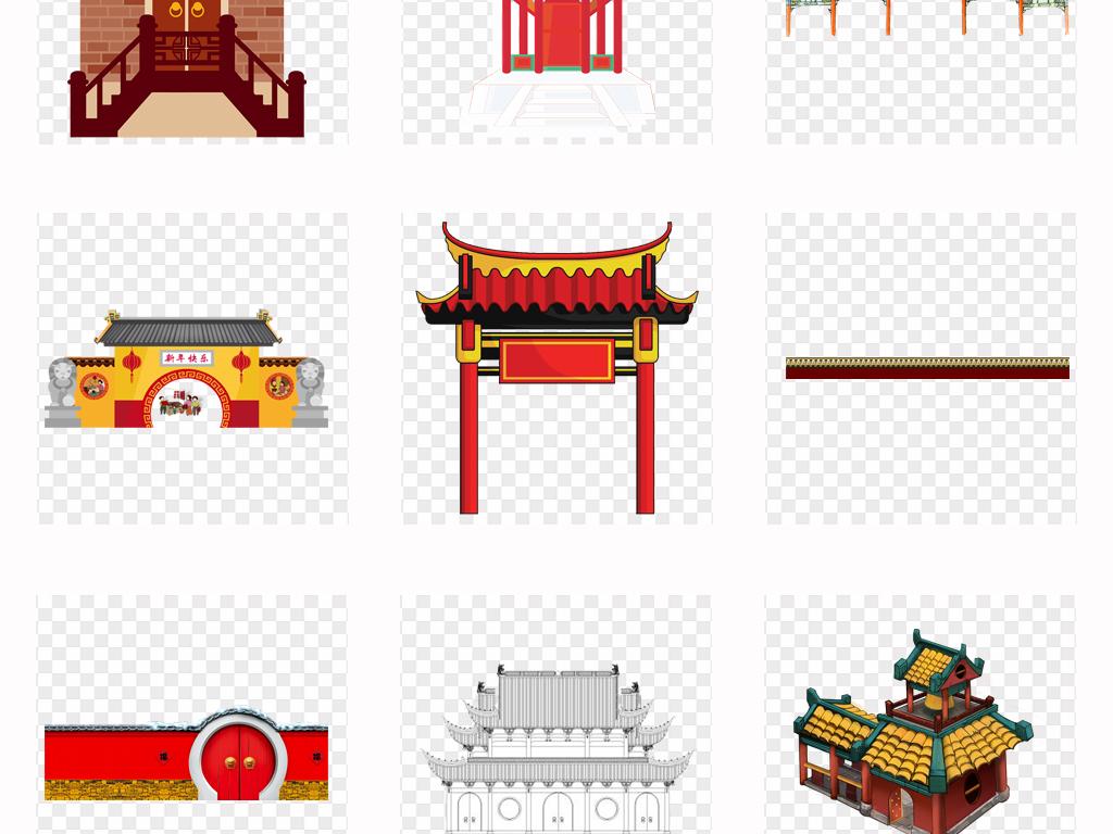 卡通古代城楼城墙中式古典建筑png免扣素材