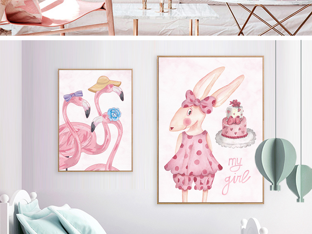 北欧ins手绘火烈鸟兔子装饰画