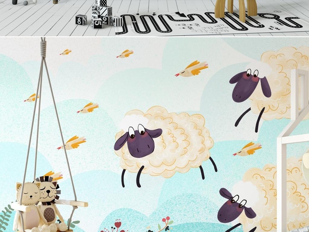 手绘卡通绵羊儿童背景墙