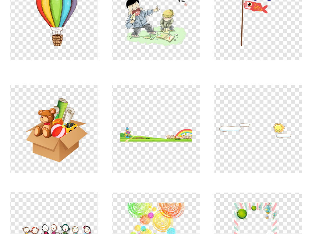 卡通童趣儿童节海报边框装饰png免扣素材