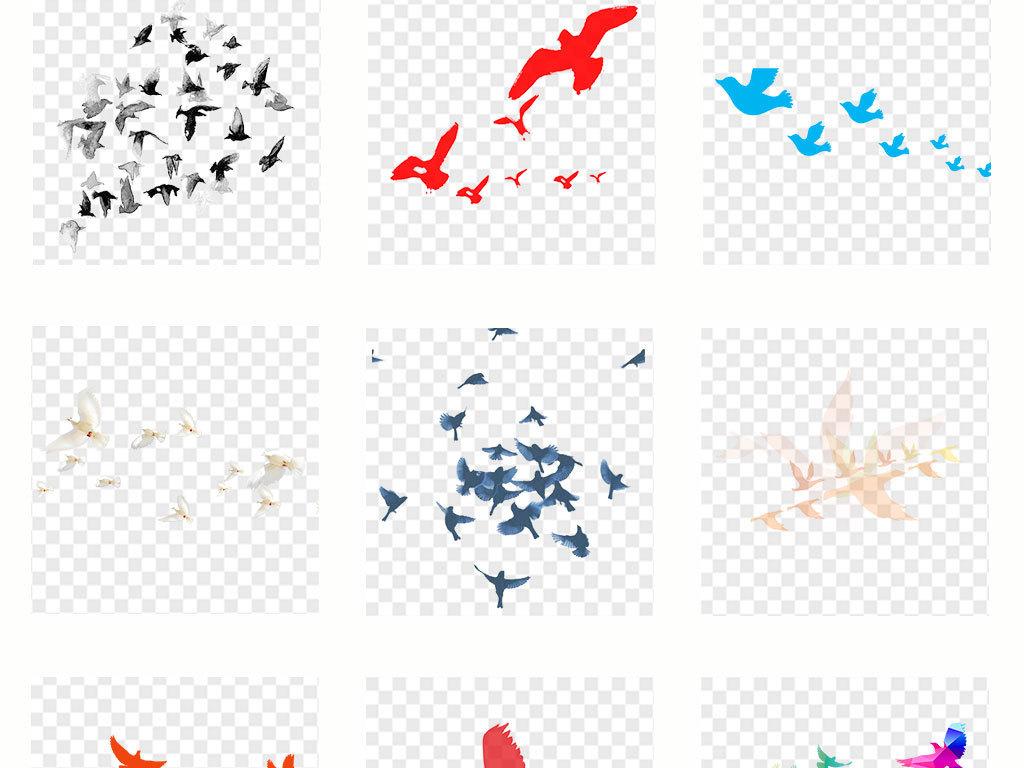 卡通手绘水彩鸽子剪影鸟剪影飞翔png素材