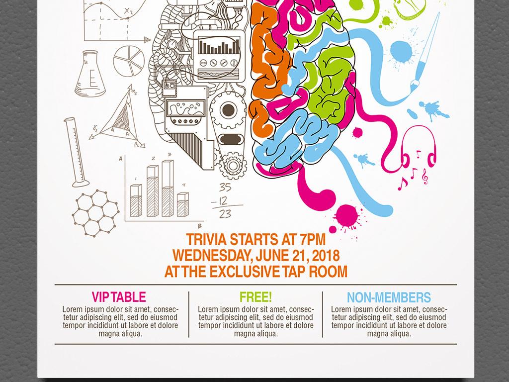 手绘线描青少年创新科技大赛创意海报模板