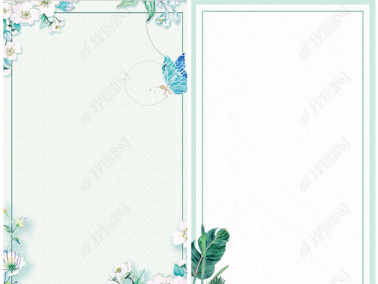 小清新花朵春季新品上市H5促销海报背景