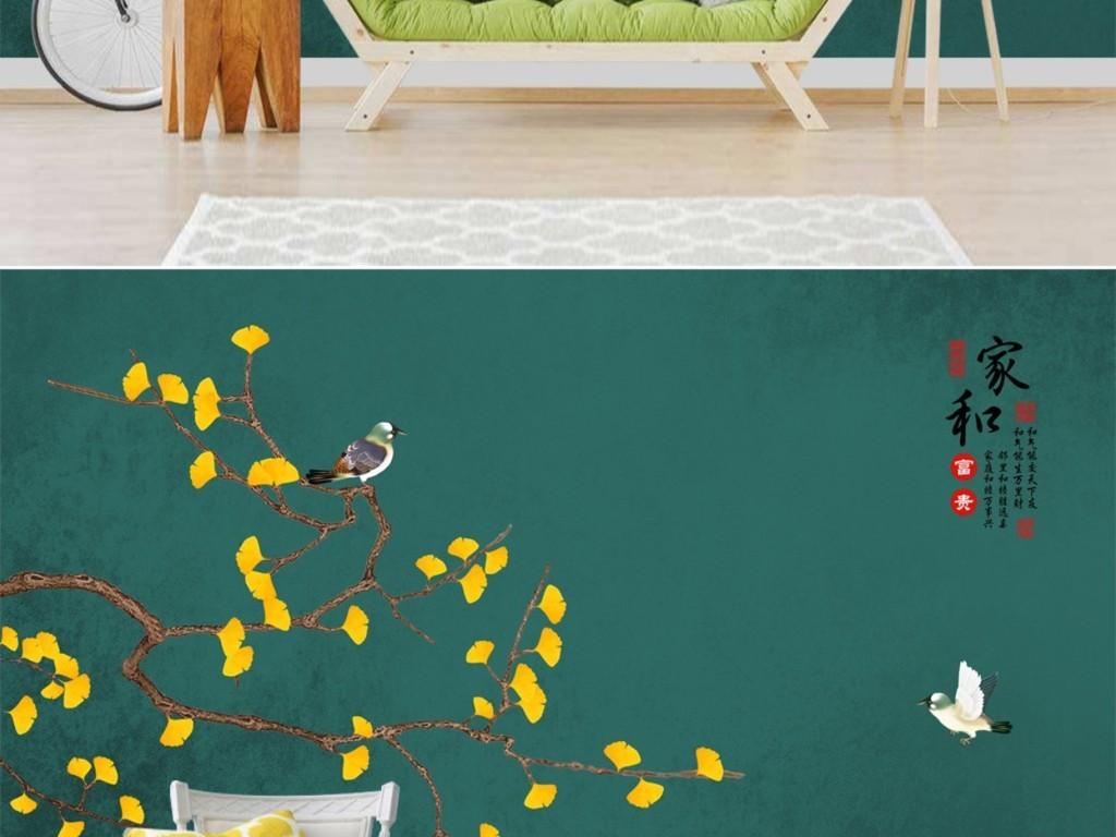 新中式手绘银杏叶花鸟背景墙