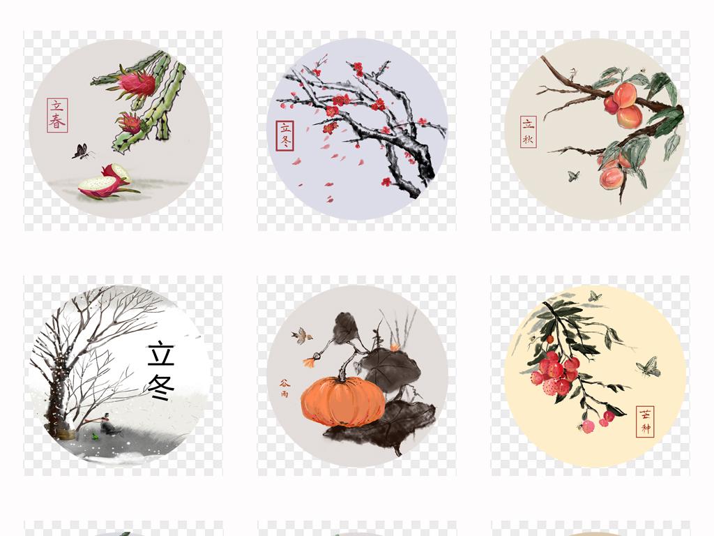 手绘素雅梅花花卉24节气圆形装饰画背景png素材