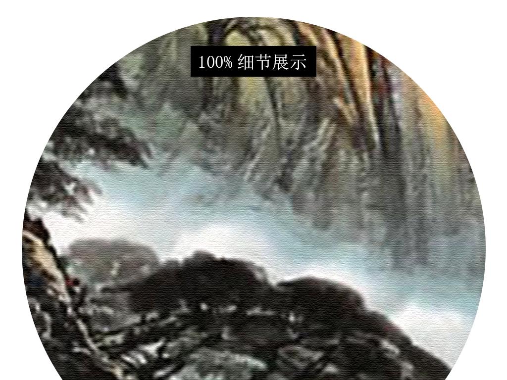 风水画招财聚宝水墨电视背景墙画图片设计素材 高清psd模板下载 474.图片