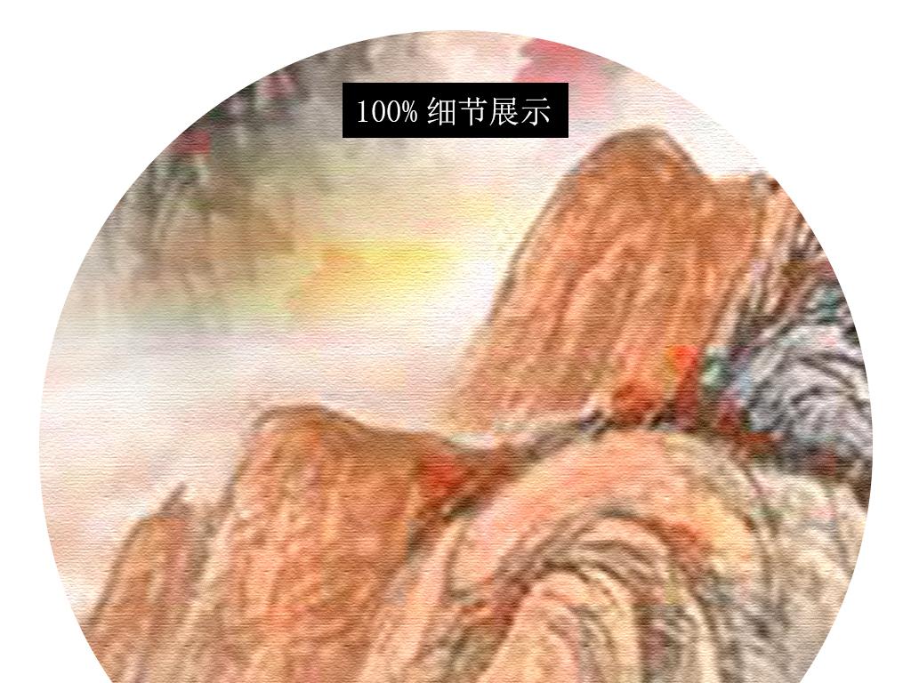 风水画招财聚宝盆水墨画背景墙画装饰图片设计素材 高清psd模板下载 图片