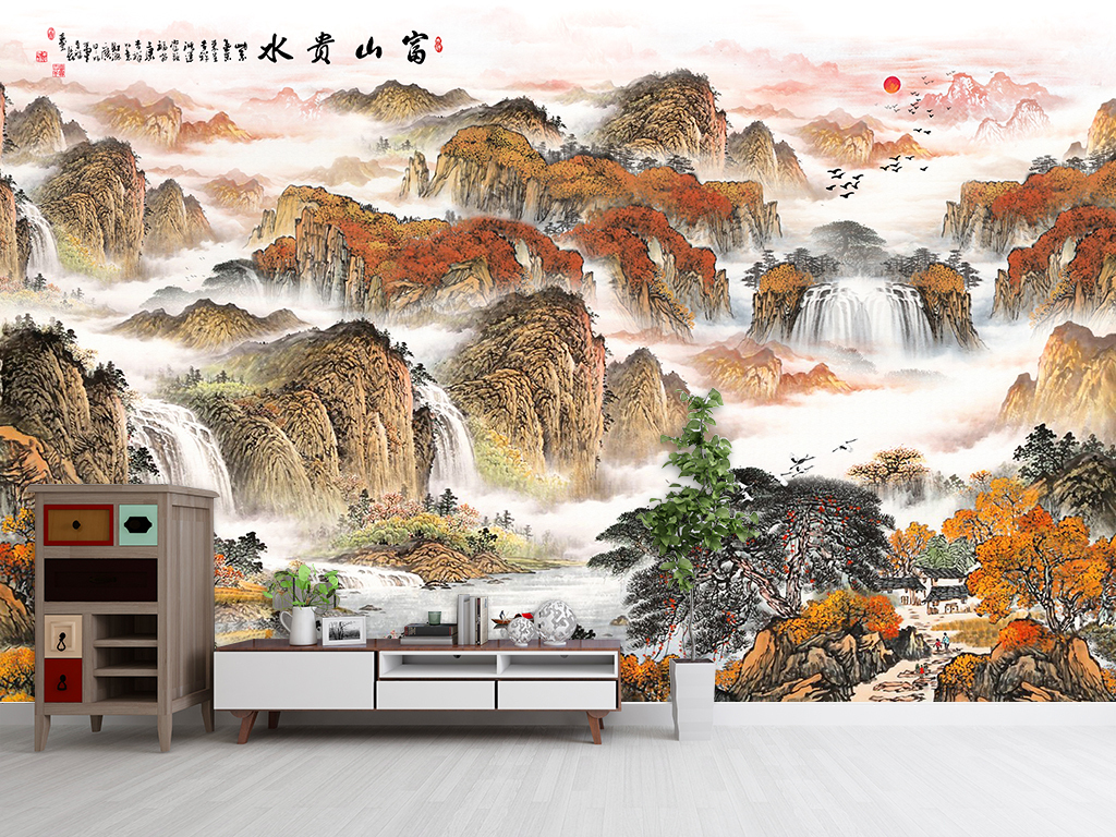 新中式风水画招财聚宝水墨画电视背景墙画图片设计素材 高清psd模板图片