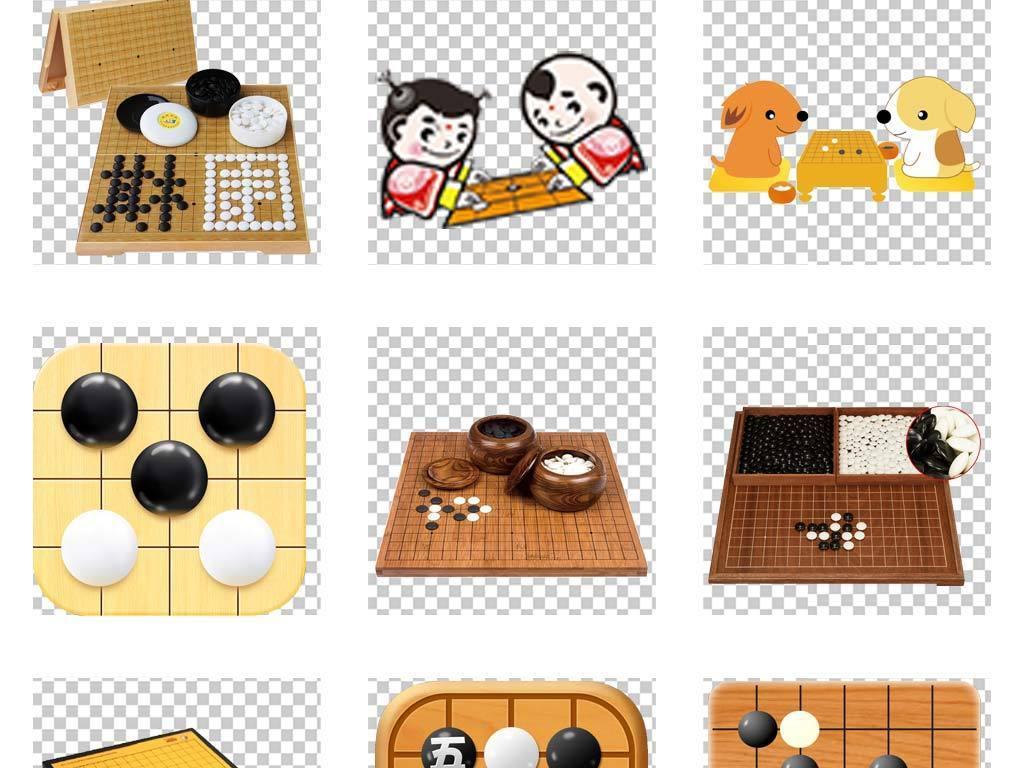 围棋比赛围棋下棋卡通人物免扣PNG格式素材图片 模板下载 36.53MB