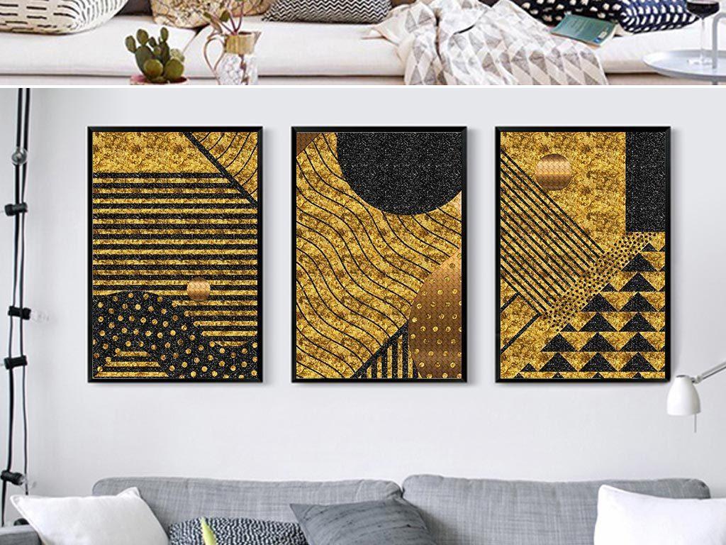 举报有奖 我图网提供独家创意金色几何构成线条图案装饰画素材下载图片