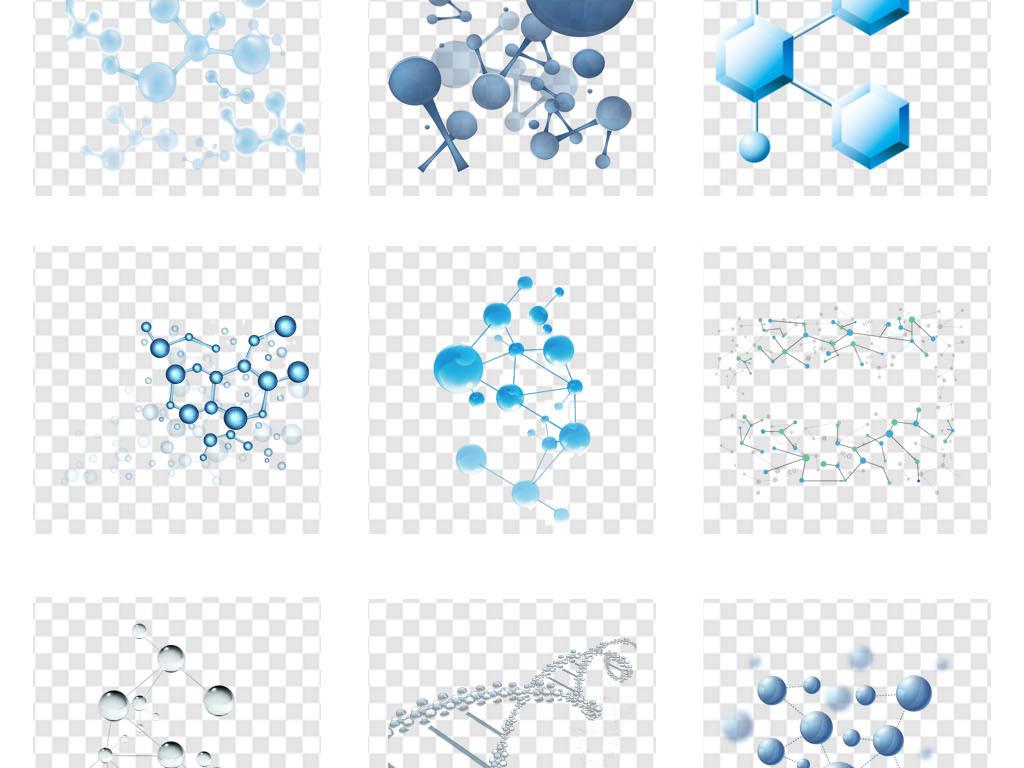 科技医药高分子结构分子结构分子ppt素材
