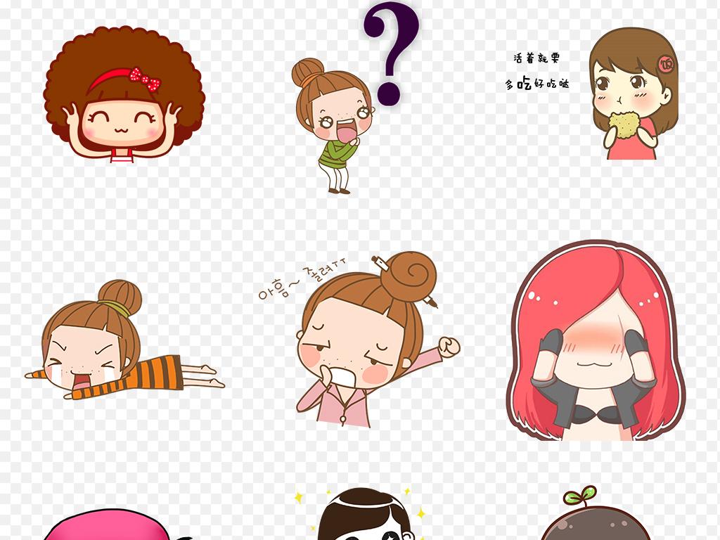 手绘女生女孩人物搞笑表情包海报素材背景png