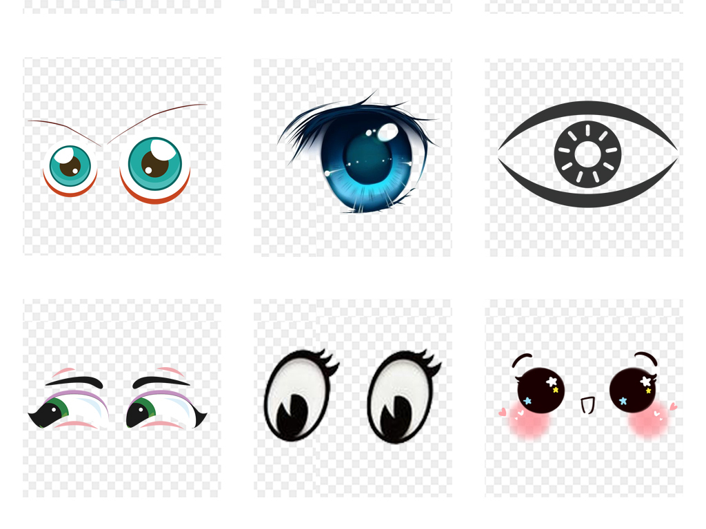 卡通手绘眼睛眼球眼神png免扣素材