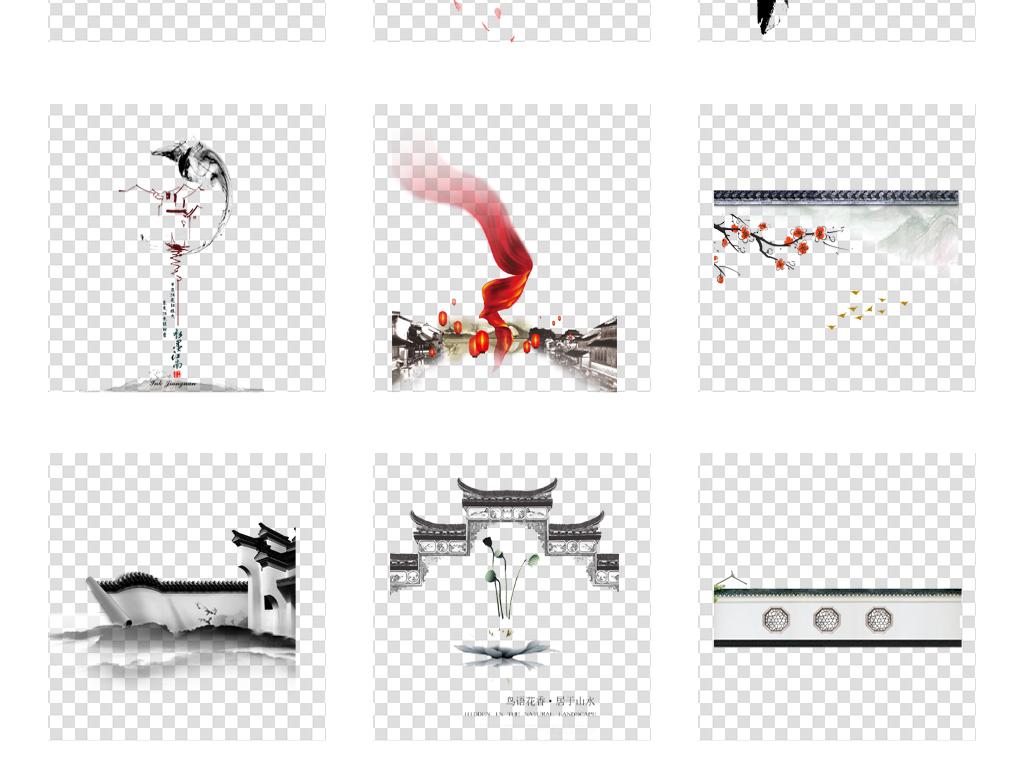 手绘中国风江南水乡民居古建筑徽派建筑水墨风景png背景