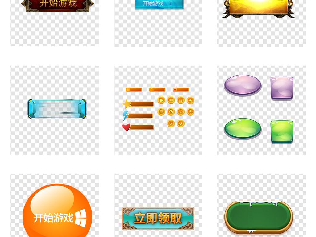 卡通手绘游戏按钮质感按钮png免扣素材