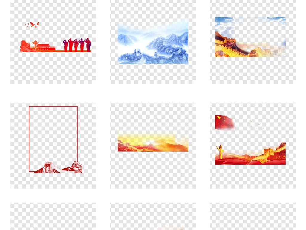 中国风手绘万里长城png免扣素材