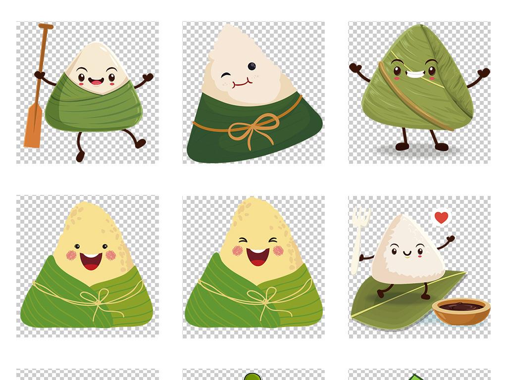 卡通可爱粽子手绘端午节粽子素材图片
