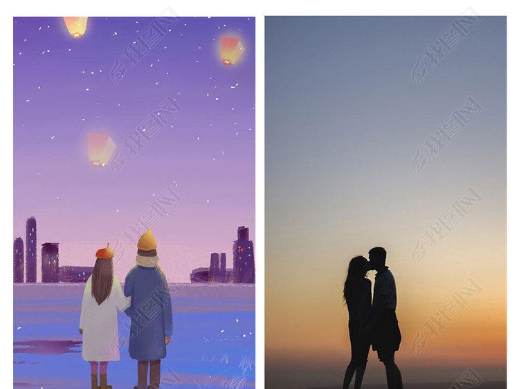 卡通小清新情侣剪影封面展板背景图