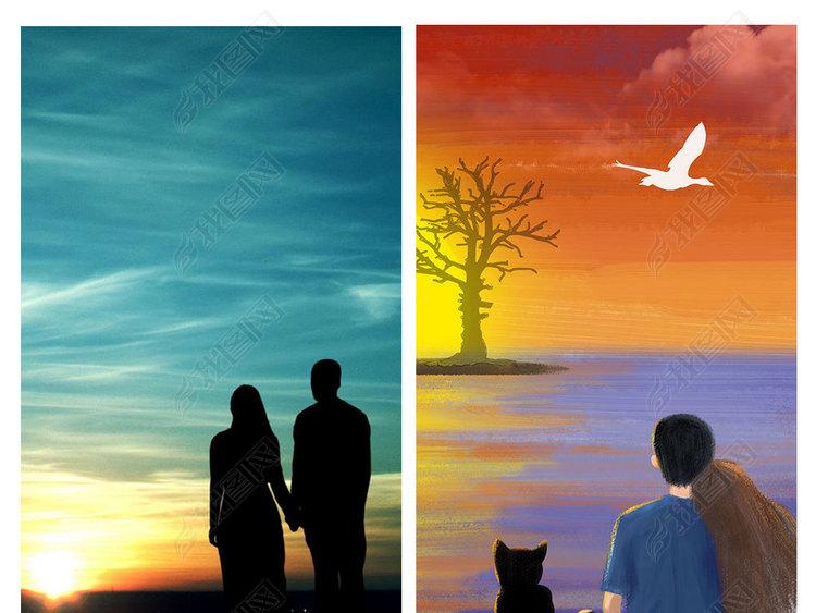 卡通小清新情侣剪影封面海报背景图