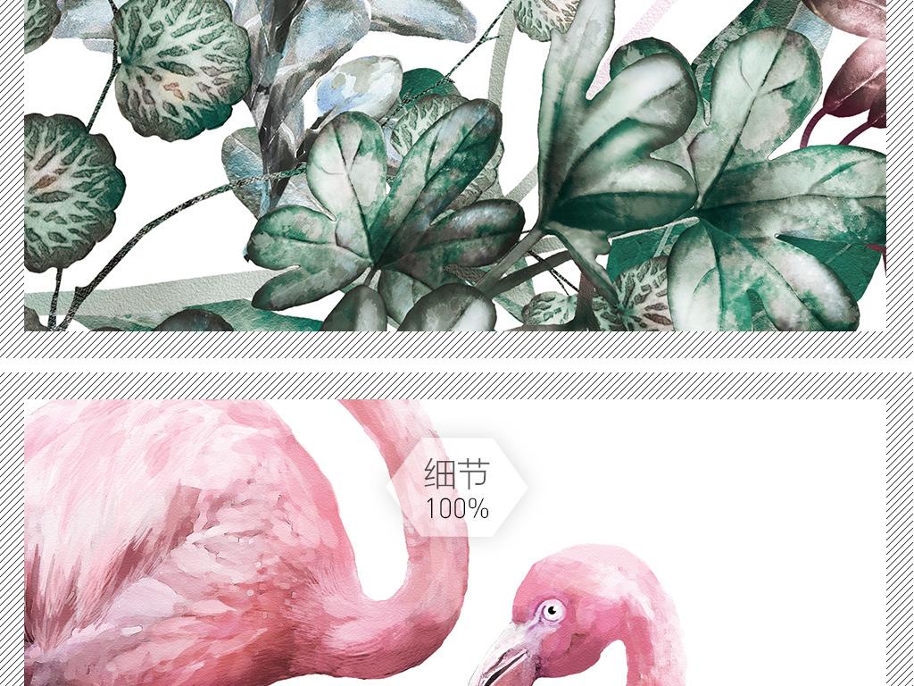 北欧ins热带植物火烈鸟装饰画