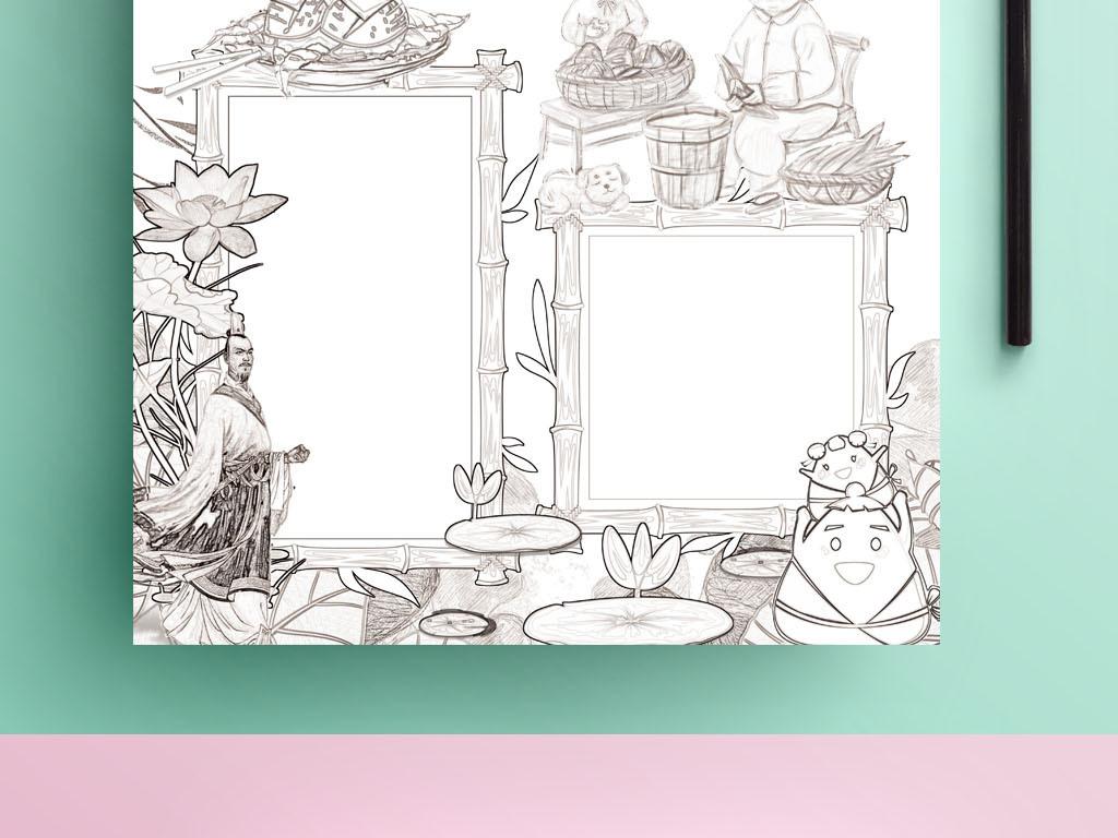 作文卡通校园线描手绘小报手抄报边框内容资料传统文化素材文化竖版