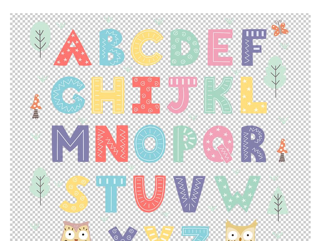 手绘时尚可爱卡通英文字母数字矢量ai元素