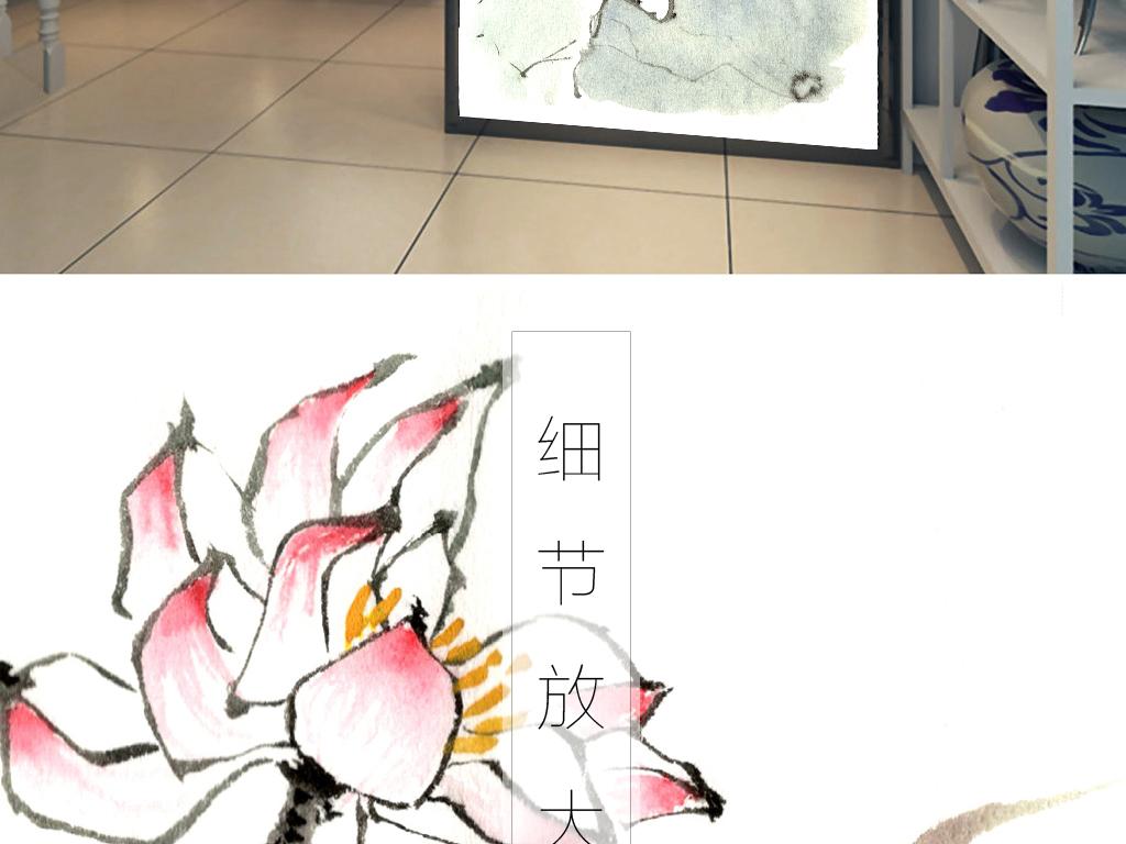 水墨新中式手绘荷花意境禅意装饰画