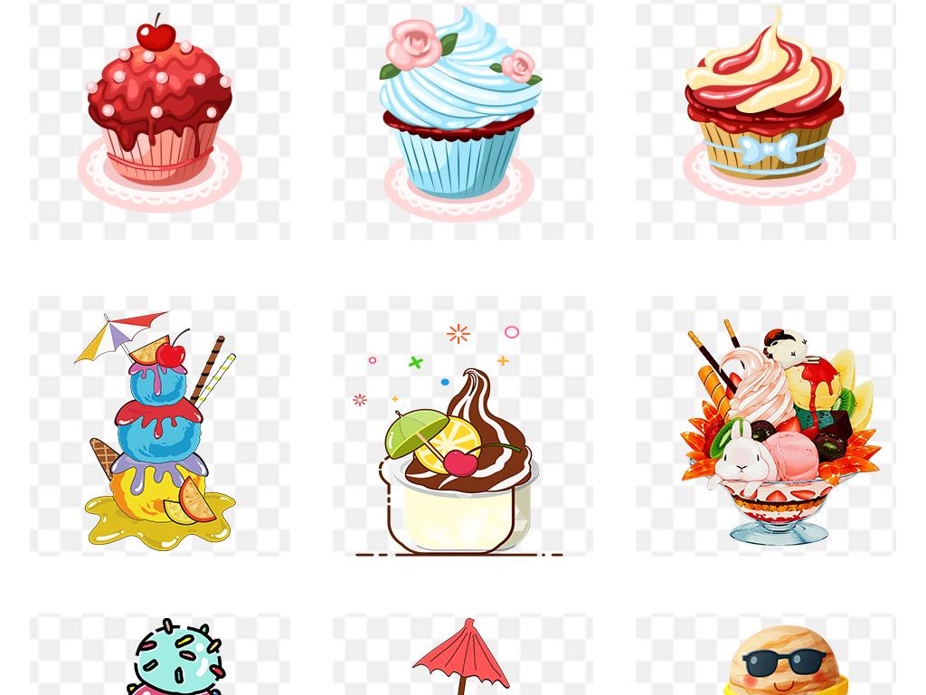 卡通冰淇淋png